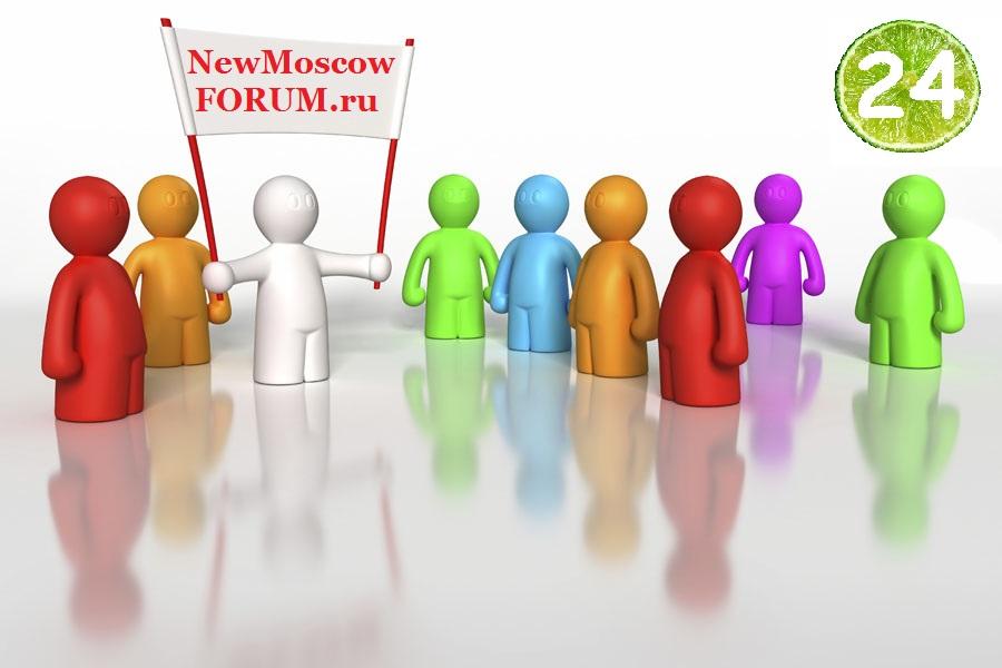 newmoscowforum.ru