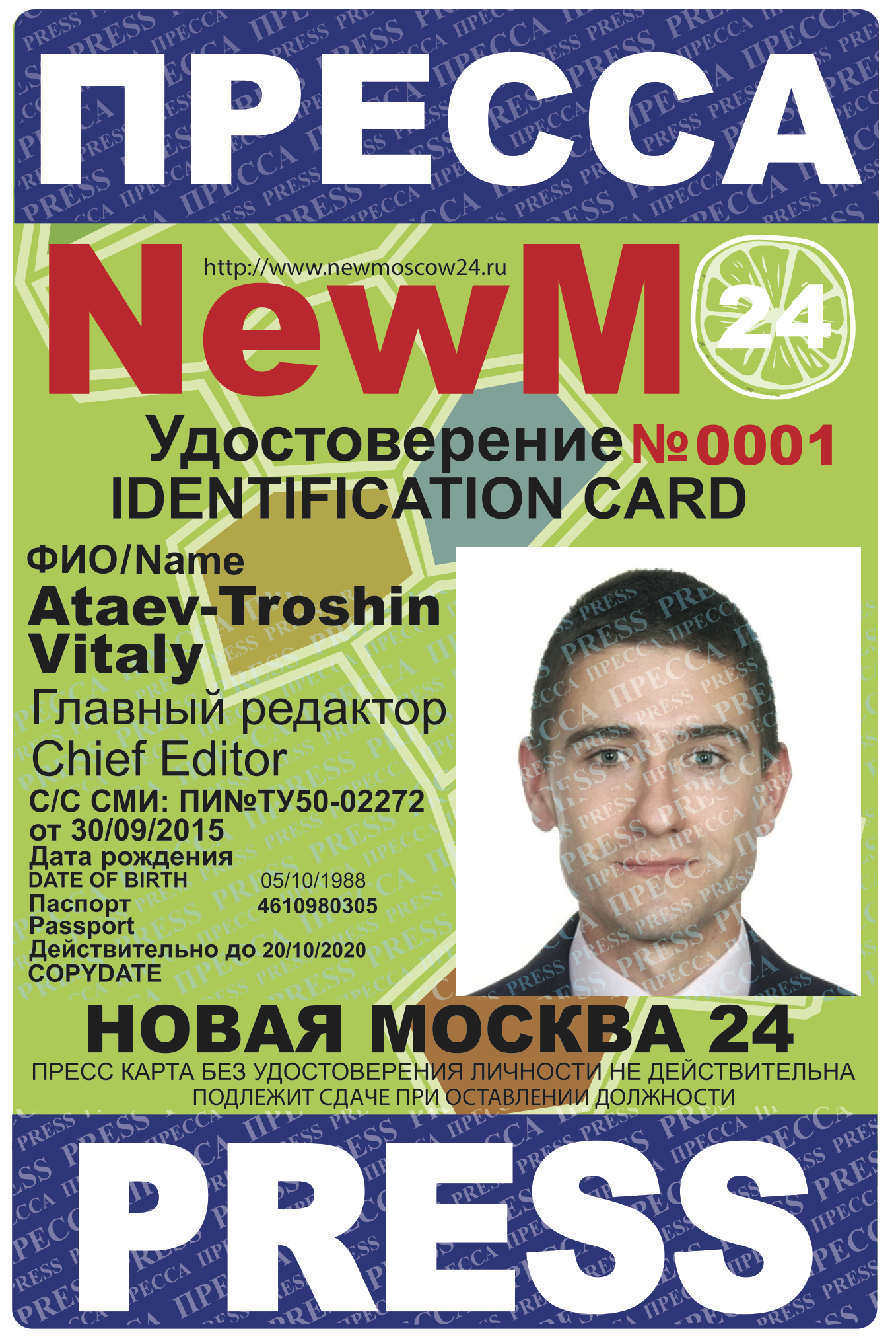ID_vitaly_newmoscow24