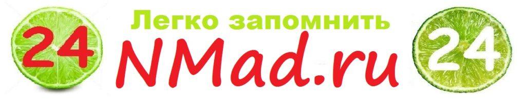 NMad.ru
