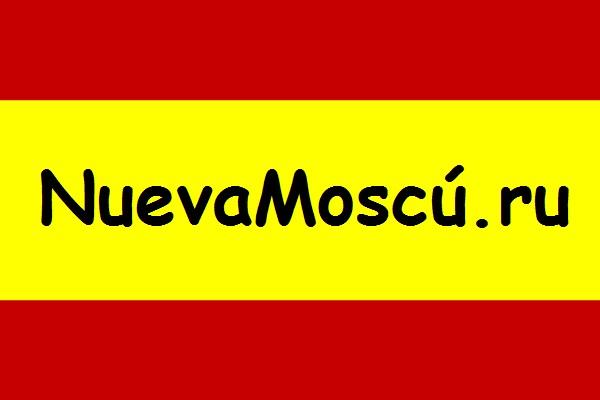 NuevaMoscú.ru