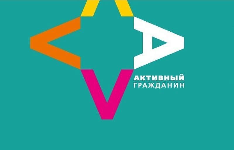 aktivnygrazhd_newmoscow24