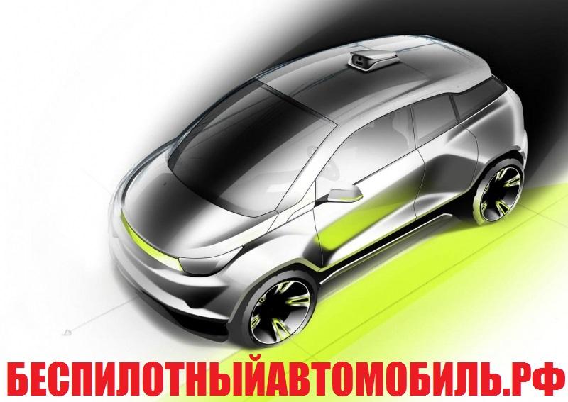bespilotnyautomobil.rf