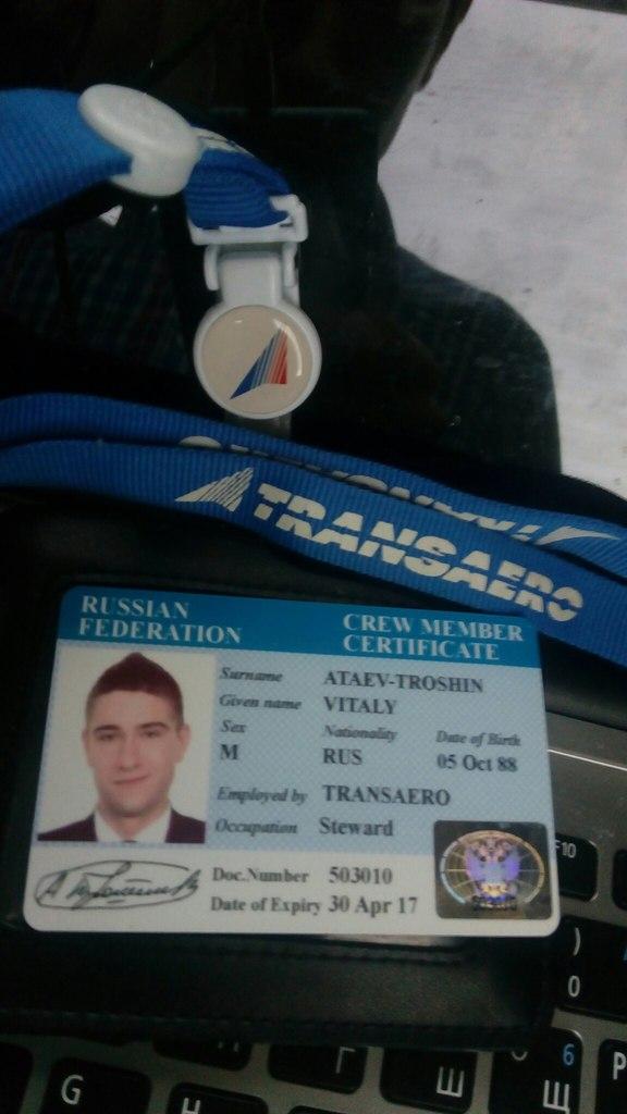 id_transaero_vitaly