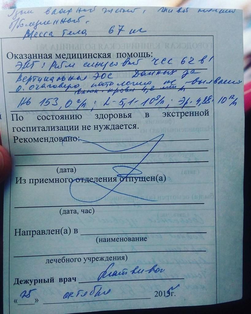 2_list_1gr_25_10_newmoscow24
