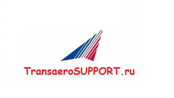 transaerosupport.ru_newmoscow24