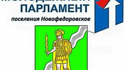mp_novofedorovskoye_newmoscow24
