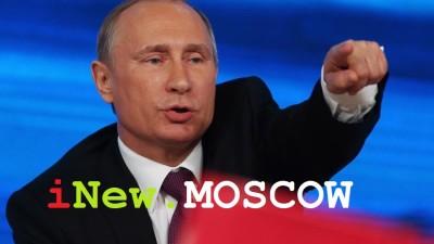 17-dekabrya.vladimir-putin-dast-bolshuyu-press-konferenciyu-11784