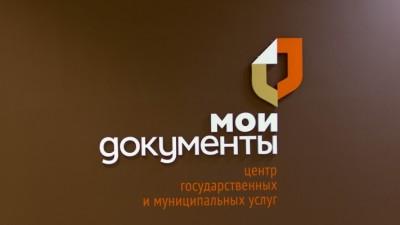 moydokumenty_newm24