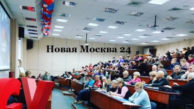 souzsadovodovrossiy_newm24