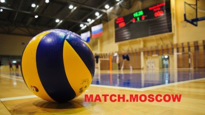 MATCH_MOSCOW_VOLEYBOL