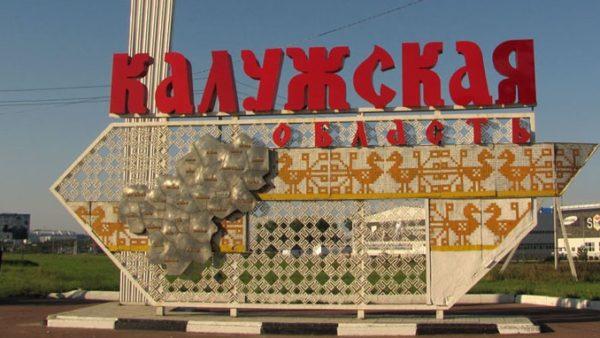 aluzhskaya_newm24