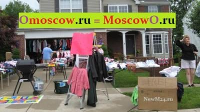 house_newm24