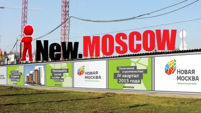 iNewMOSCOW