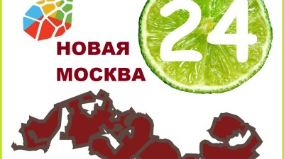 konezavod_vtb_newm24