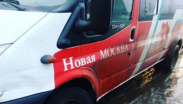 marshrutka_newm24