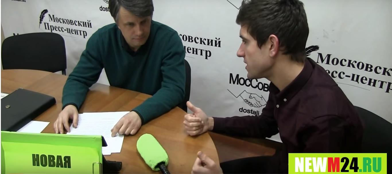 mossovet_logo_newm24