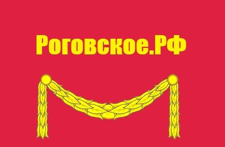 rogovskoe_newm24