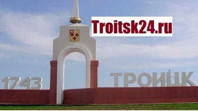 troitsk24.ru
