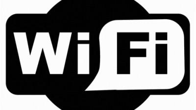 wi-fi_newm24
