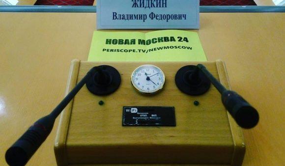 10022016_zhidkin_newm24