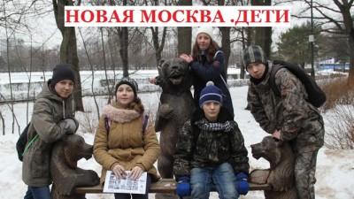 deti_kvest_newm24