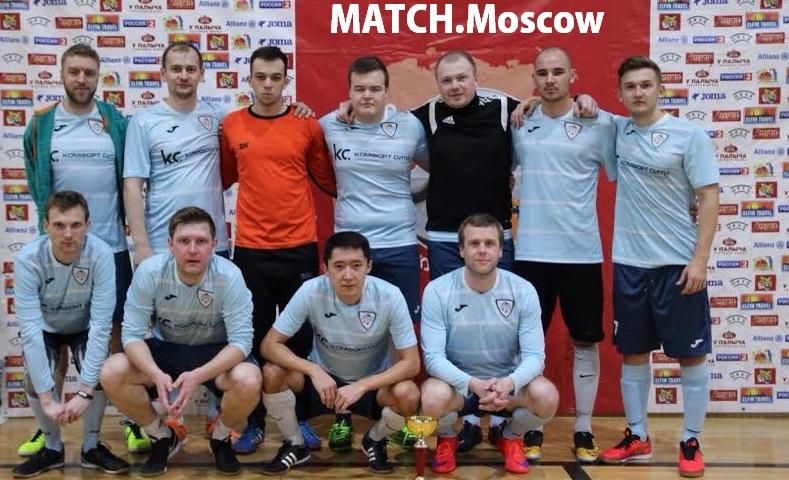 futbol_newm24