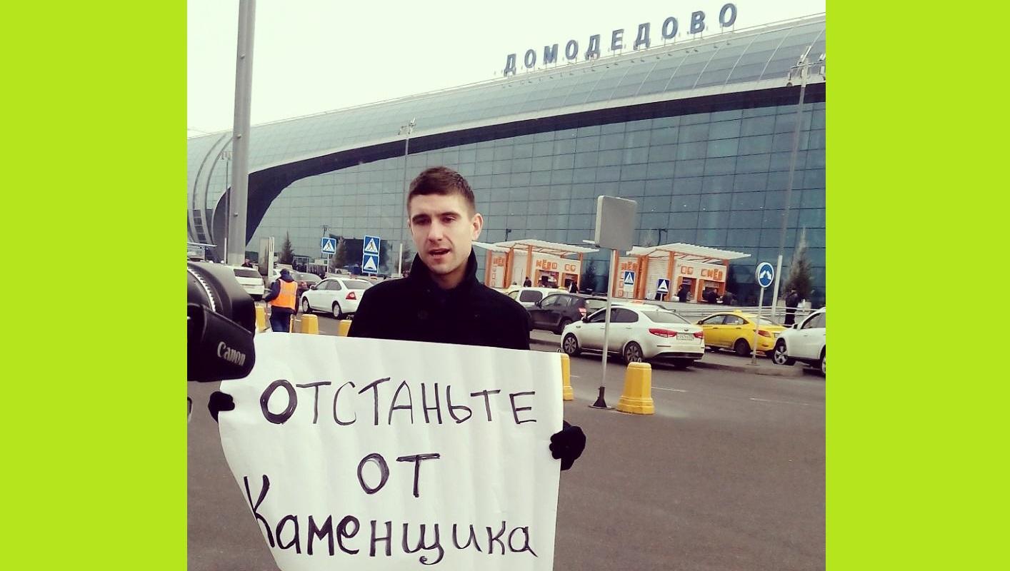 kamenshik_newm24