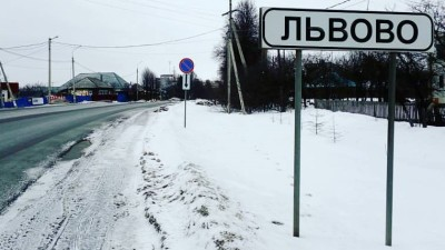lvovo_newm24