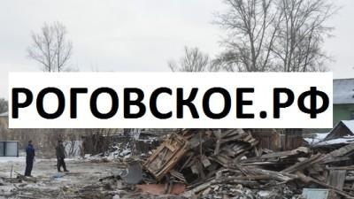snos_rogovskoe_nwm24