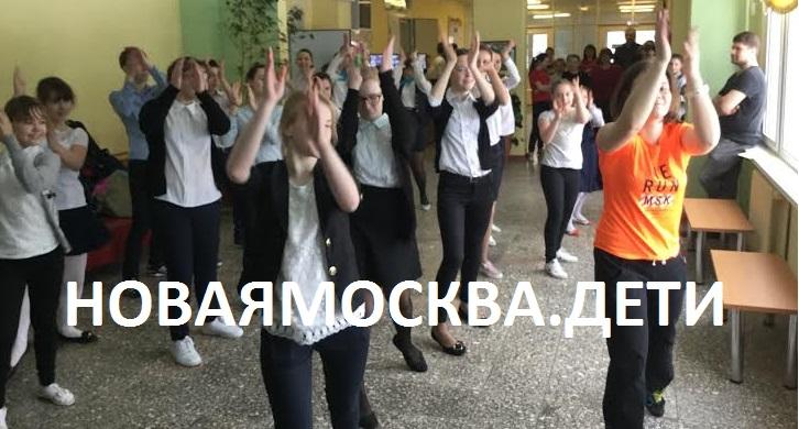 DETI_SCHOOL_NEWM24