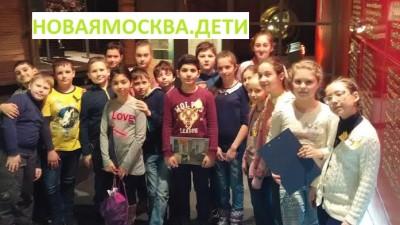 deti_newm24_2016