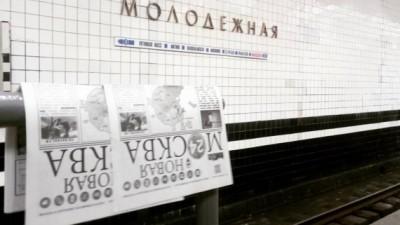 molodezhnaya_newm24_newmoscow