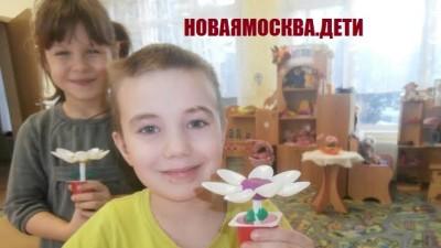newmoscow_deti_newm24