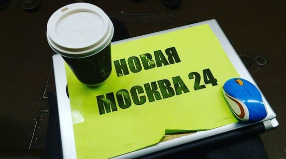 noyu_newm24_action