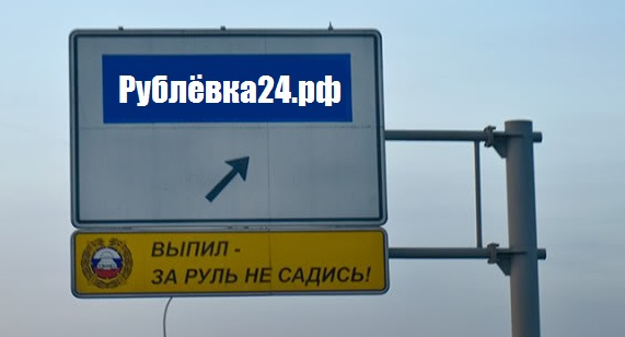rublevka24.ru