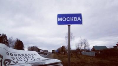 moscow_start_newm24