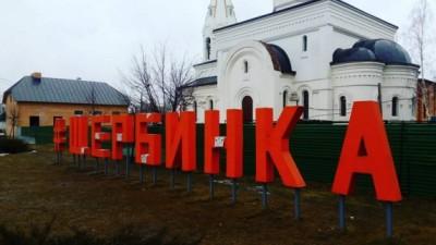 sherbinka_newm24_newspaper