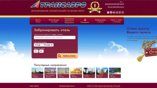 transaero_work_april_newm24