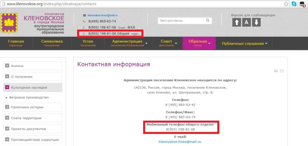 LENOVSKOYE_newm24