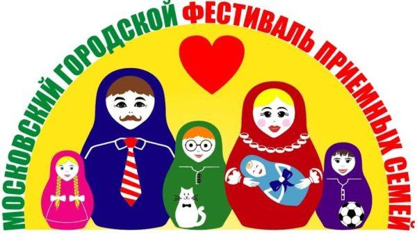 festival_proymnuh_semey_newm24