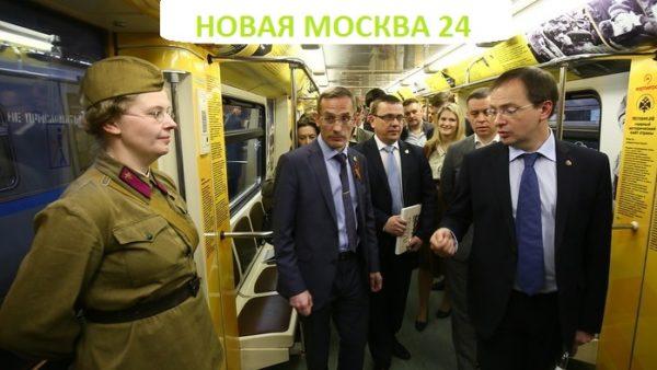 newm24_metro_9may