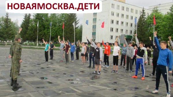 trenirovka_newm24_deti