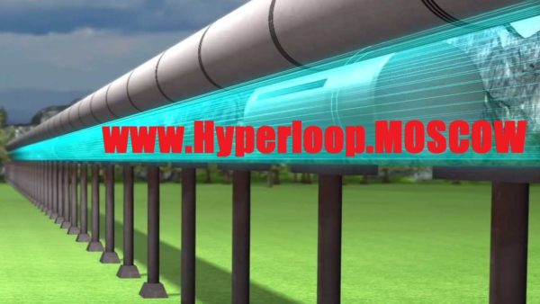 Hyperloopmoscow