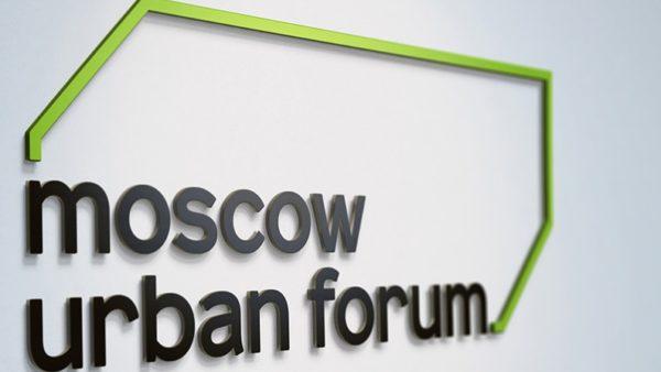 moscow-urban-forum_