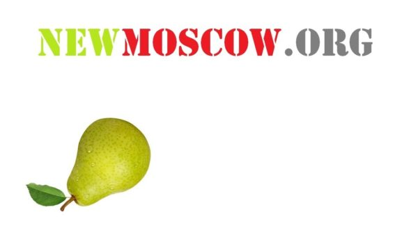 newmoscow.org-pear.moscow