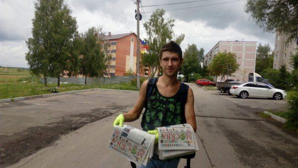 ataevtroshin_newm24_rogovo