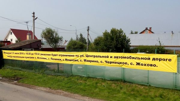 klenovo_newm24_triatlon