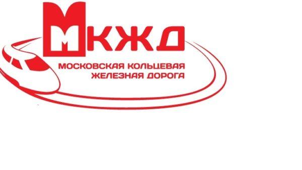 mkzhd_transport
