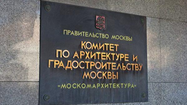moskomarhitektura_newm24