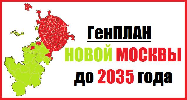 РЕКЛАМА_МОСКВ